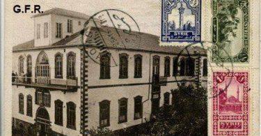 الكلية الأرثوذكسية في حمص