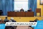 أعلام من حمص دخلت التاريخ